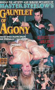 Gauntlet Of Agony