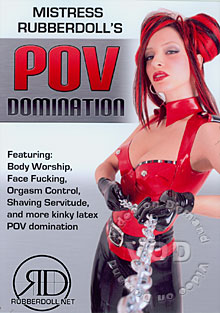 POV Domination Box Cover