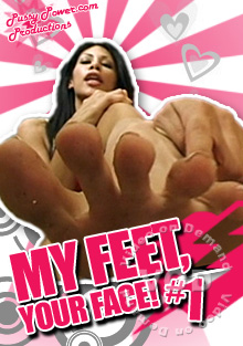 My Feet Your Face 1