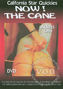 Now The Cane Box Cover