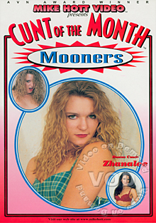 Cunt Of The Month - Mooners Box Cover