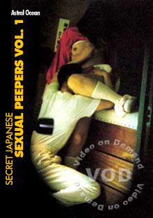 Secret Japanese Sexual Peepers Volume 1 Box Cover
