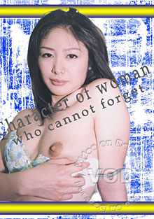 Character Of Woman Who Cannot Forget Box Cover