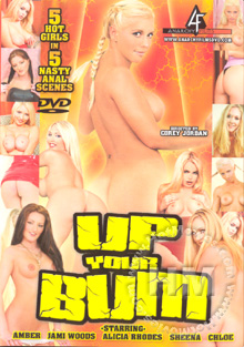 Up Your Bum Box Cover