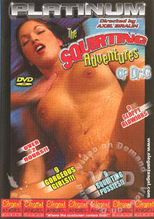 The Squirting Adventures Of Dr. G Box Cover