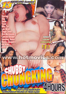 Chubby Chungking Box Cover