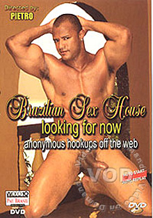 Brazilian Sex House - Looking For Now Box Cover