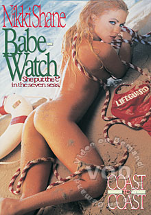 Babe Watch Box Cover