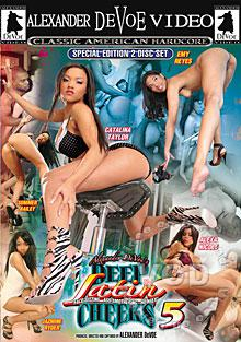 Deep In Latin Cheeks 5 (Disc 2) Box Cover