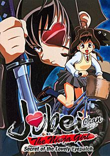 Jubei Chan - The Secret Of The Lovely Eyepatch Episode 10 Box Cover
