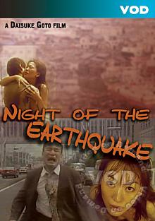 Night Of The Earthquake Box Cover