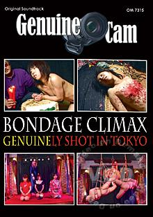Bondage Climax Genuinely Shot In Tokyo