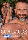 Video: Cum Laude
