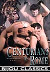 Video: Centurians Of Rome