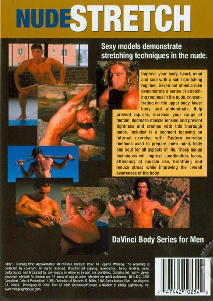 DaVinci Body Series For Men Nude Stretch Cover Back