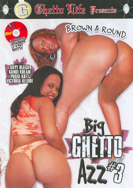 Big Ghetto Azz #3 Box Cover
