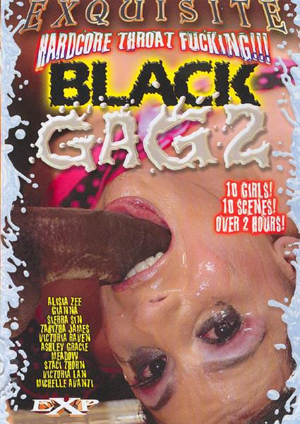 Black Gag 2 Box Cover
