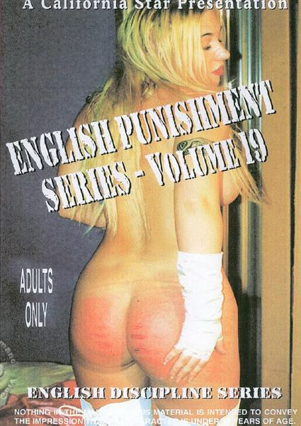 English Punishment Series Volume 19 Box Cover