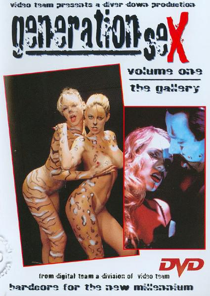 Generation Sex Volume One - The Gallery