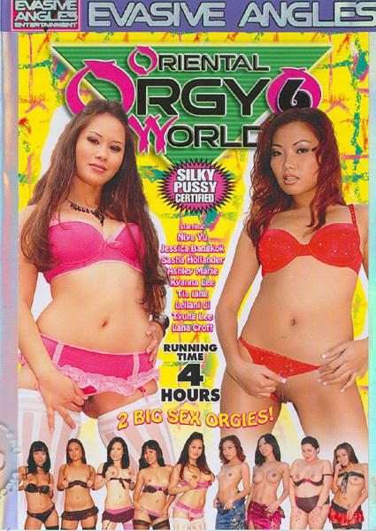 Oriental orgy world 5 rapidshare speaking, would