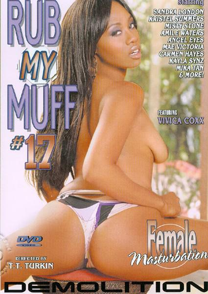 Rub My Muff #17 Box Cover