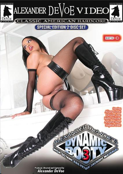 Dynamic Booty 3 (Disc 1) Box Cover