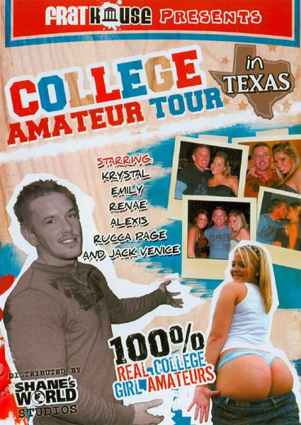 College Amateur Tour In Texas Box Cover