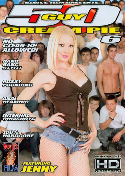 50 Guy Cream Pie 6 Box Cover