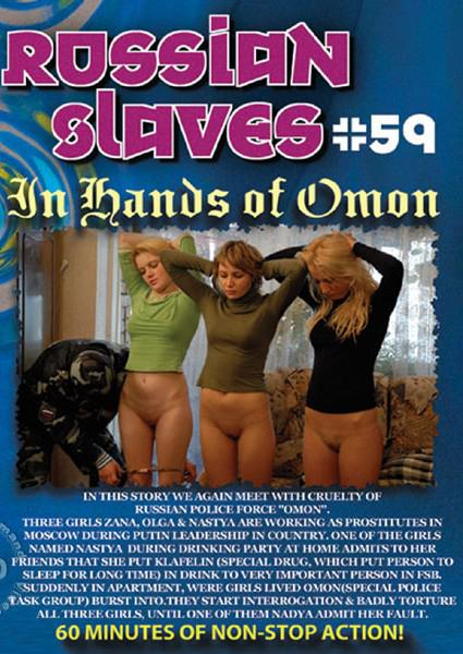 Russian Slaves #59 - In The Hands Of Oman