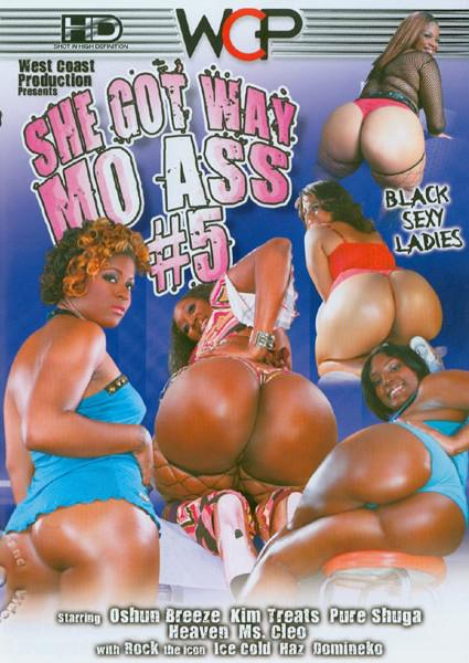 She Got Way Mo Ass #5 Box Cover