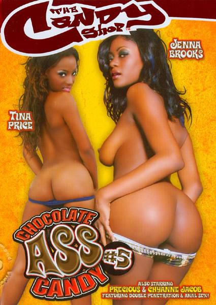 Chocolate Ass Candy #5 Box Cover
