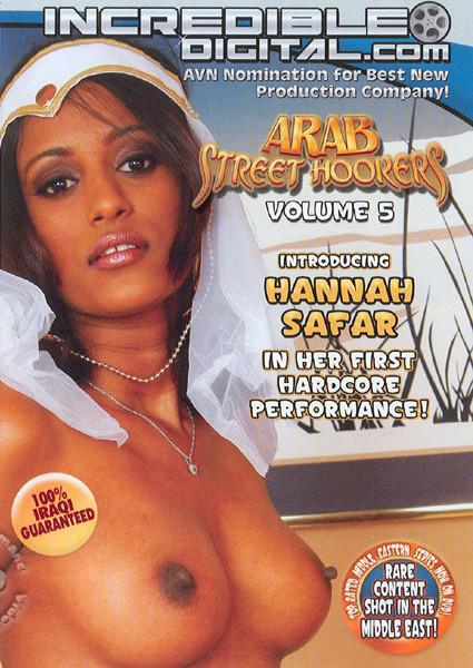 Arab Street Hookers Volume 5 Box Cover