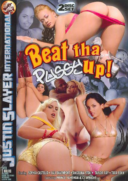 Beat Tha Pussy Up! (Disc One) Box Cover