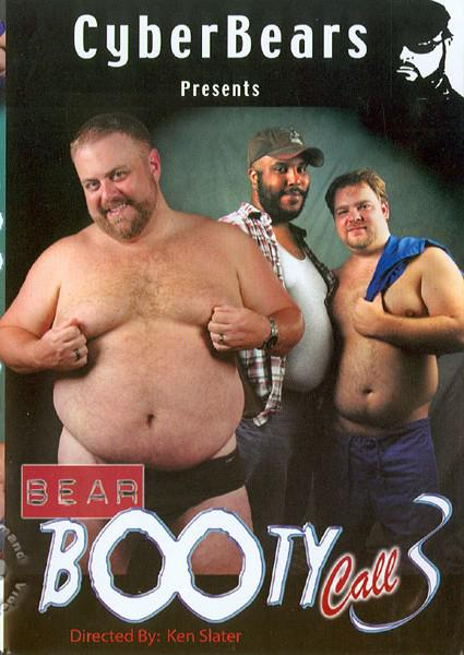 Bear Booty Call 3 Box Cover