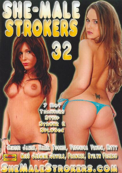 She-Male Strokers 32 Box Cover