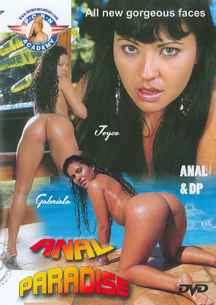 Anal Paradise Box Cover