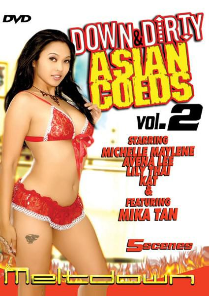 Down & Dirty Asian Coeds Vol. 2 Box Cover