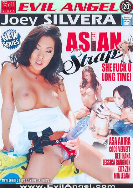 Asian Strap: She Fuck U Long Time! Box Cover