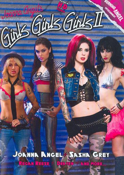 Girls Girls Girls II Box Cover