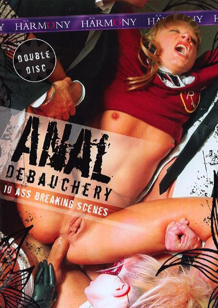 Anal Debauchery - Disc Two Box Cover