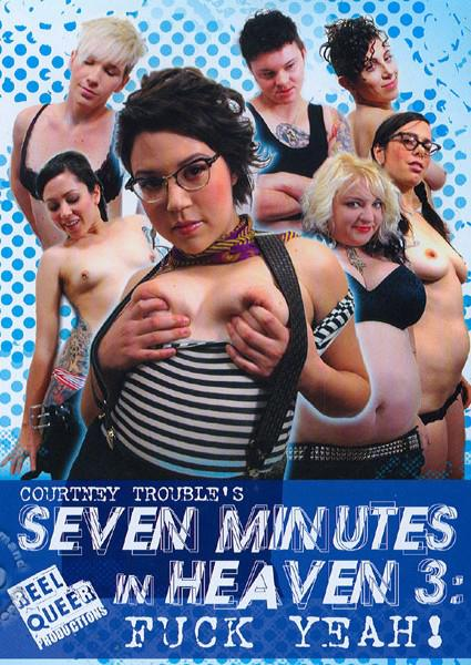 Seven Minutes In Heaven 3 - Fuck Yeah! Box Cover