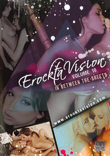 ErocktaVision Volume 10 - In Between The Sheets Box Cover
