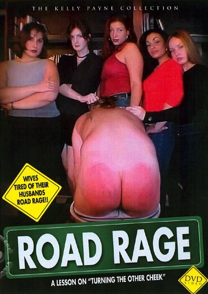 Road Rage Box Cover