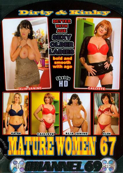 Dirty & Kinky Mature Women 67 Box Cover