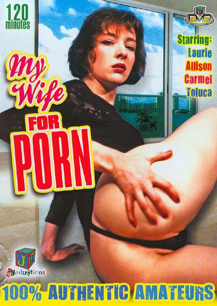 My Wife For Porn Box Cover