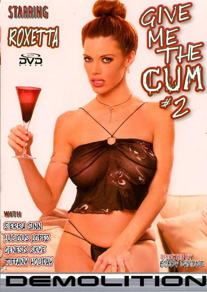 Give Me The Cum 2 Box Cover