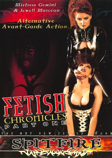 Fetish Chronicles Part One Box Cover