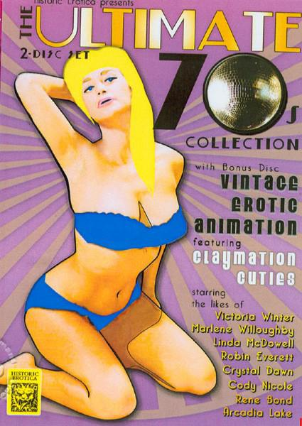 Vintage Erotic Animation Box Cover