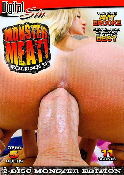 Monster Meat! #21 (Disc 2) Box Cover