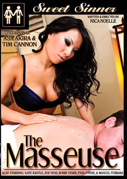 The Masseuse Box Cover